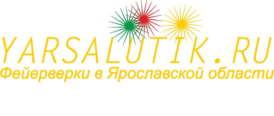 """Магазин """"Фейерверки"""" в Ярославле. Русская пиротехника."""