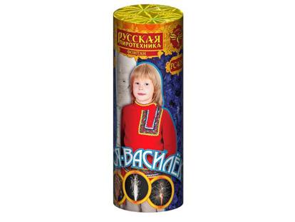 """Изображение Фонтан """" Вася Василёк"""""""