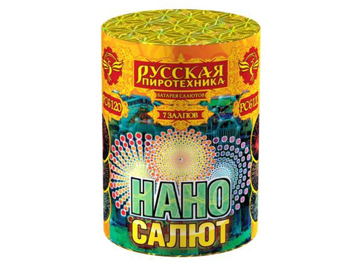 "Изображение Батарея салютов ""Нано-салют"""
