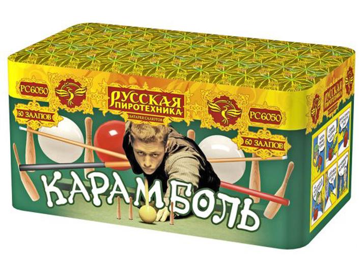 """Изображение Батарея салютов """"Карамболь"""""""
