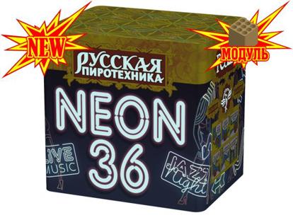 """Изображение Батарея салютов """"Неон 36"""""""