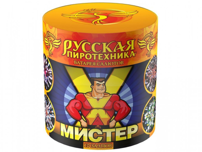 """Изображение Батарея салютов """"Мистер Х"""""""