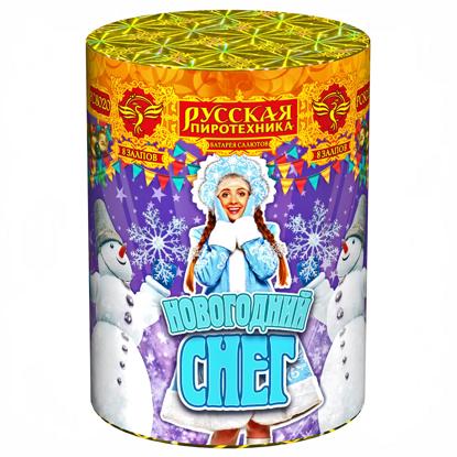 """Батарея салютов """"Новогодний снег""""(1,2"""" х 8)"""