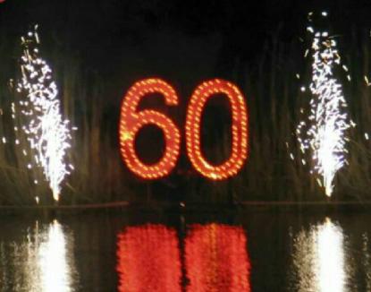 Изображение Наземный фейерверк цифра (буква)