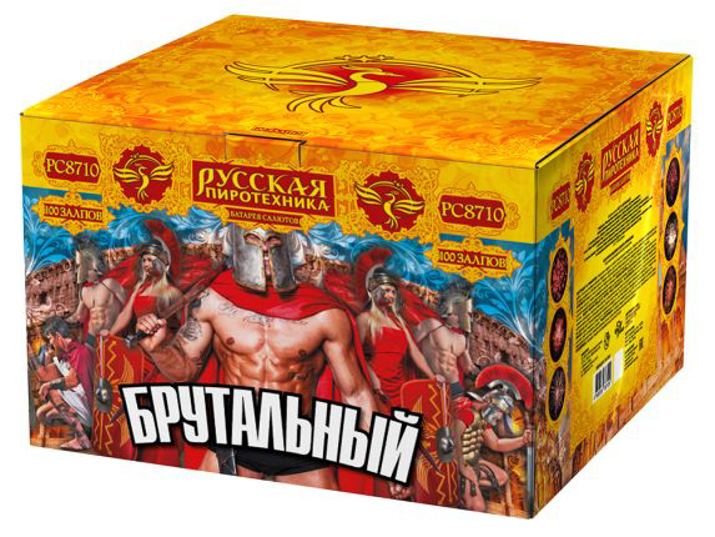 "Батарея салютов ""Брутальный""(1,2"" х 100)"