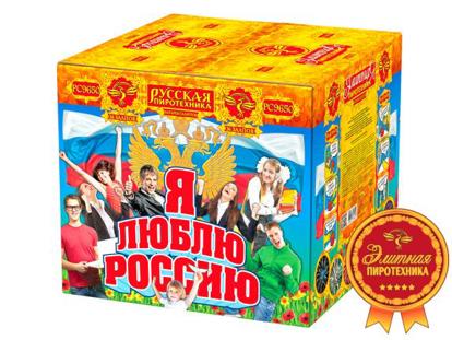"""Батарея салютов """"Я люблю Россию!"""""""