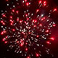 """Изображение Батарея салютов """"Удачного Нового года!"""""""