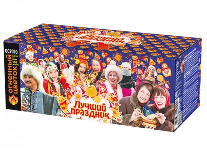 """Изображение Батарея салютов """"Лучший праздник"""""""